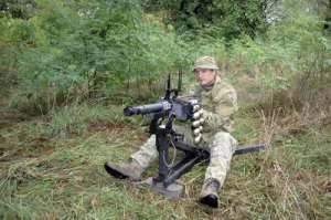 JSC Plant Leninskaya Kuznitsa Starts Production Of UAG-40 Automatic Grenade Launcher
