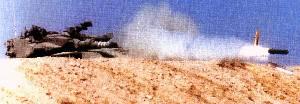 Merkava main battle tank fires a missile