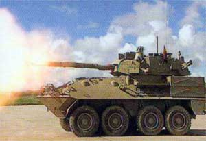 LCTS90 turret