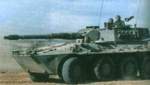HITFACT 105mm Turret Tested on the Pandur II