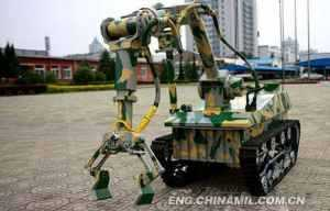 China develops second generation explosive-removing robot