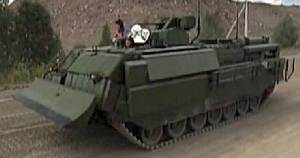 http://www.army-guide.com/images/armata_ARRV_sdlkfjl0.jpg
