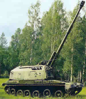 """152-мм САУ 2С19 """"Мста-С"""""""