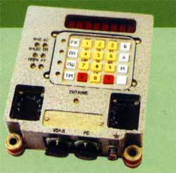 Army Guide - R-168-PU, Control panel
