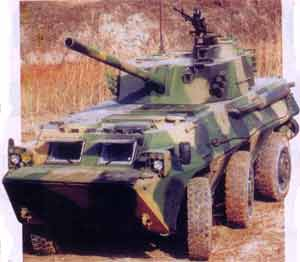 Китайский БТР WZ551 из Battlefiled 2 для GTA San Andreas