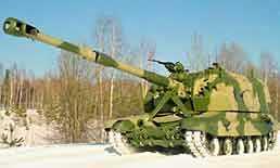 Россия модернизирует самоходную артиллерию