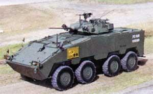 Легкая бронированная машина CM-32