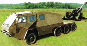 LIMAWS(G) фирмы BAE Systems Land Systems