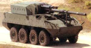 Самоходная артиллерийская установка на базе LAV-III
