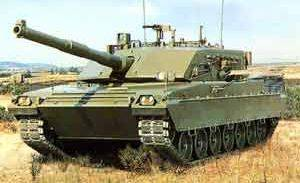 Итальянский танк
