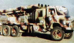 Fadjr-5