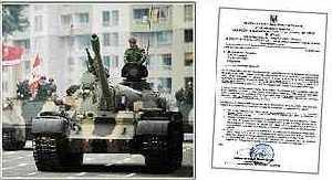 Правительство Перу приостанавливает на неопределенное время закупку китайских танков MBT-2000