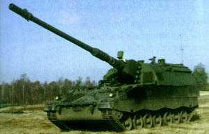 Гаубица PzH 2000 итальянской армии