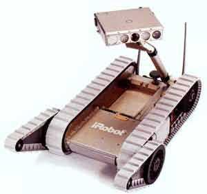 Робот RoboCop для полиции