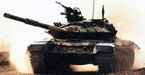 В 2005г. Россия намерена закупить для своей армии 17 танков Т-90