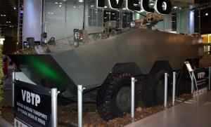 Iveco Latin America бразильская армия заключили контракт €2,5 миллиарда